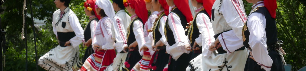 KOGA Bulgarian Folk Dance
